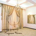 Текстильное оформление интерьера. Дизайн и пошив штор