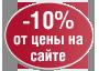 10skidka